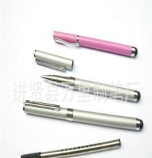WL iphone、IPAD两用电容触摸手写笔 手机笔 多功能触屏笔