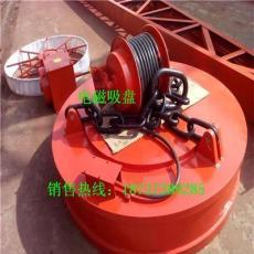 鋼廠廢鋼類起重電磁鐵廢鋼電磁吊起重電磁吸盤