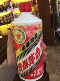 光福镇回收53度茅台酒多少钱一瓶