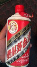 凤凰镇53度茅台酒回收报价