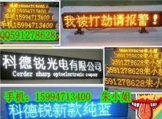 賣LED車頂屏LED頂燈屏車頂廣告屏-節能環保產品-