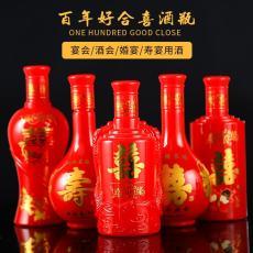 透明玻璃洋酒瓶 晶白料冰酒/红酒瓶