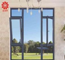 铝合金/95系列推拉窗铝材/前进铝材
