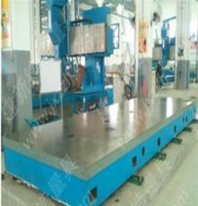 铸铁平板 划线平台T型槽平板 实验划线平板