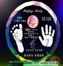 浦江生產 批發水晶太陽花嬰兒紀念品 水晶手腳印 寶寶手腳印
