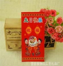 红包 厂家专业生产定制 春节红包 红包厂家