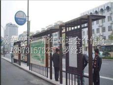 寧安公交站牌價格最低的廠家-海倫公交候車亭環???安達候車亭采用滾動燈箱