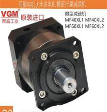 MF60XL1-10-K-14-50 东莞苏州VGM减速机现货供应