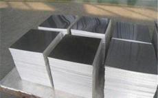 東莞光面鋁板廠家,光面鋁板價格,光面鋁板供應商