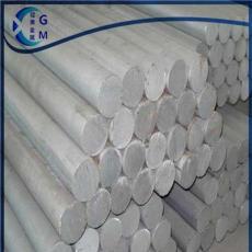 7039鋁棒是什么材質 鋁棒 產品價格