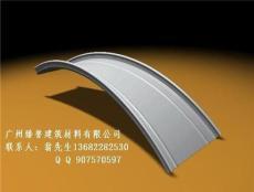 供應四川成都直立鎖邊鋁鎂錳屋面板