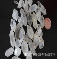 天然鉆石白水晶雙尖六棱柱擺件 權杖水晶靈閃鉆 連接宇宙能量石