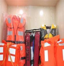 东台市海泰 专业生产新型救生衣 成人海上用救生衣