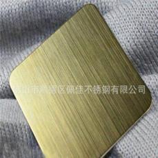古典建筑装饰不锈钢镀铜板 彩色青古铜拉丝不锈钢板