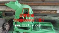 木材粉碎机的维护知识:巩义市众泰机械有限公司