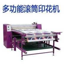 DBX大笨象 1.7米多功能全自动服装印花裁片滚筒印花机 稳定高效
