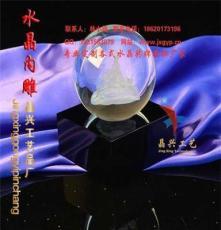 精興水晶球制作 廣州五羊內雕水晶擺件 企業周年紀念送客戶禮品