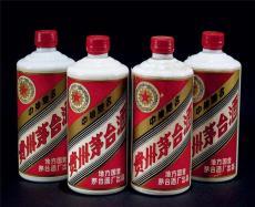 五粮液回收多少钱一瓶准确报价
