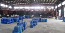 安徽缓蚀阻垢剂批发 缓蚀阻垢剂生产厂家