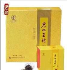 君山银针 正品茶叶 王袍茶礼盒装 欢迎来电