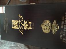 無錫回收雄獅酒莊紅酒價格多少錢卯時報價