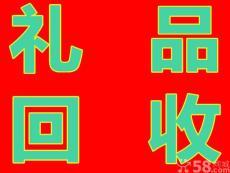 北京密云上门回收13年茅台酒53度价格