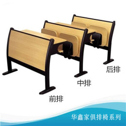 厂家订做会议室自动翻板座椅 固定连排椅
