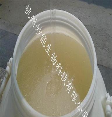杭州厂家批发零售酒店餐点工厂食堂散装洗洁精大桶洗洁精50kg