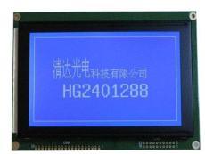 HG2401288漢字庫液晶瑞佑控制器中文字庫液晶240128液晶