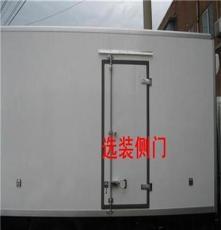 沃格尔专用汽车(图)、保温车 定做、滁州保温车