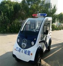 觀光車 電動四輪車新能源電動車價格巡邏車生產廠家 物業小區