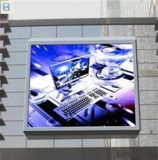 全彩室外大屏幕.大型超高亮高清省電全彩室外大屏幕-深圳市最新供應