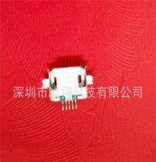 品質保證低價沖量MICRO USB 5p母座兩/四腳貼片SMT 沉板加長