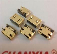 供應高清HDMI母座廠家C型type迷你MINI19pin四腳插板帶柱