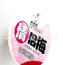 200克 罐裝情侶梅 特級李梅 粒大肉厚 30年供港品質 蜜餞 果脯
