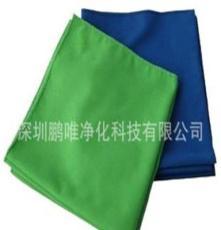 供应数码产品清洁布、擦拭布(细纤维、双面绒、麂皮绒、毛巾布)