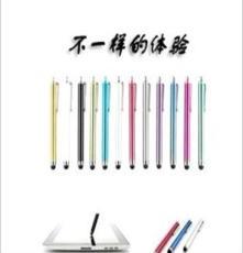 精品 金属三星iphone ipad铅笔 触屏电容笔 手写笔触控笔 触摸笔