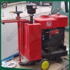 HQS500C型混凝土路面切縫機現貨供應