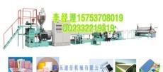 通佳高效率珍珠棉设备先进珍珠棉设备epe发泡膜机械-济宁市最新供应