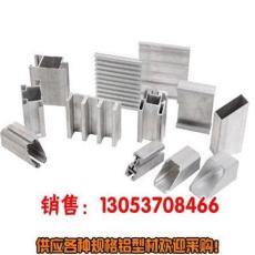 铝合金型材 铝型材规格 工业铝材