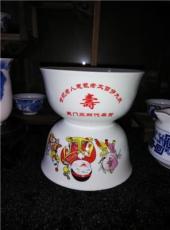 定做陶瓷寿碗 礼品寿碗定做