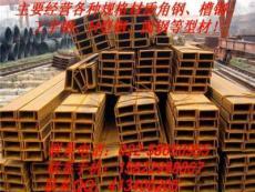 QE槽钢%〝报价〞-天津市最新供应