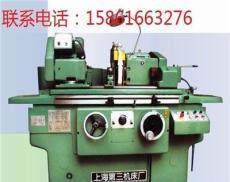 上海第三機床廠MM1420A精密萬能外圓磨床無錫總代理