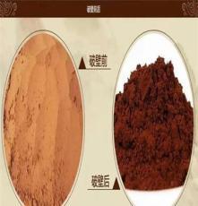 宁波灵芝孢子粉