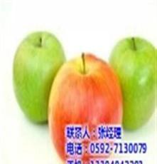 厦门地三鲜(图)_超市水果配送_厦门水果