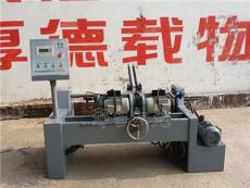 全自动倒角机 全自动双头倒角机 双头自动倒角机