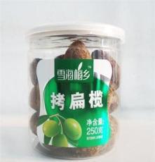 超达雪海梅乡 易拉罐装系列 酸甜蜜饯 闽式蜜饯 果脯果干批发