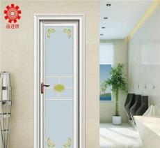铝合金/豪华55系列平开窗铝材/前进铝材