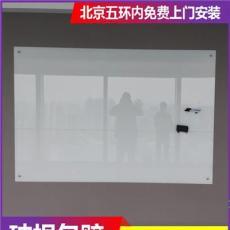 北京免费安装钢玻璃白板挂式办公室写字板黑板绿板