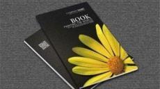 专业笔记本设计节日包装印刷长沙鸿丰印刷设计有限公司
